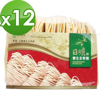 台灣綠源寶 蔬菜養生麵(500g/包)*12|其他麵條