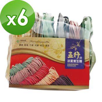 台灣綠源寶 五行刀削麵(300g/包)*6|關廟麵/刀削麵