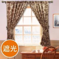 棉花田 法爾-印花仿麂皮穿掛兩用遮光窗簾270x165cm