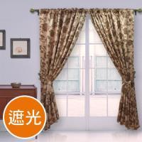棉花田 法爾-印花仿麂皮穿掛兩用遮光窗簾270x230cm