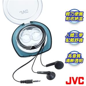 【JVC】立體聲耳塞式耳機HAF10C
