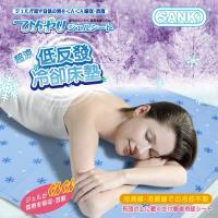 SANKI 薰衣草風冰涼床墊-雙人+2枕墊