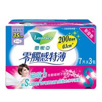 蕾妮亞-零觸感特薄衛生棉超長夜用型35cm/7片x3包x2組