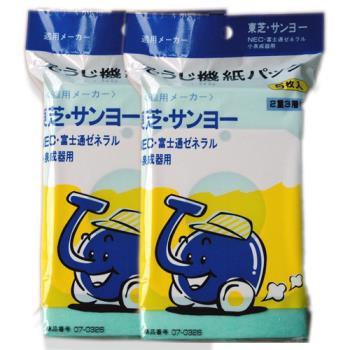 東芝、NEC、富士通用吸塵器專用抗菌集塵袋(吸塵袋)2入超值組