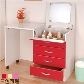 【C&B】 創意多用伸縮化妝桌櫃