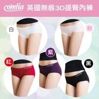 【COMFIA康裴亞】無痕3D提臀內褲6件組(黑粉白紅紫)