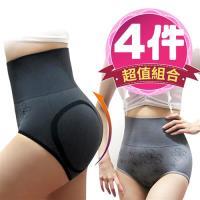 JS嚴選 台灣製竹炭雙層加壓雕塑平腹褲 4件組