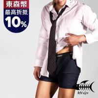 HEGU素色蠶絲絲光棉男性平口褲六件組