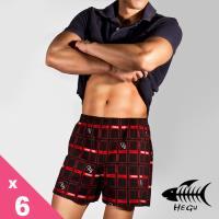 HEGU絲光棉對花平口褲六件組