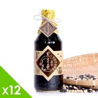 黑豆桑 天然極品頂級黑金醬油 12瓶