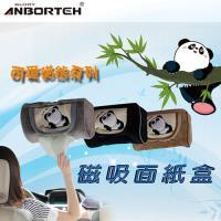 【安伯特】貓熊磁吸式面紙套(共三色可選)