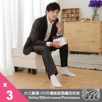 【台元嚴選】SUIE木醣醇涼感男用寬口襪 (3雙入)