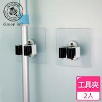 【GREEN BELL】EASY-HANG輕鬆掛透明無痕掛勾系列-工具夾/掃把架(二入組)