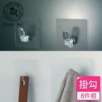 【GREEN BELL】EASY-HANG輕鬆掛透明無痕掛勾超值8件組
