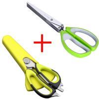 PUSH! 廚房用品 多功能廚房剪刀組 雞骨剪刀(帶磁可吸附於冰箱) + 五層蔥花剪刀