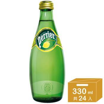 法國Perrier 天然氣泡礦泉水-檸檬口味 (330ml x24瓶)