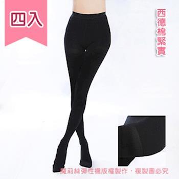 【魔莉絲】重壓420DEN西德棉機能褲襪一組四雙(翹臀塑腹/壓力襪/顯瘦腿襪/醫療襪/防靜脈曲張襪)