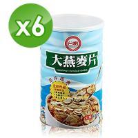 台糖 大燕麥片6罐(800g/罐)