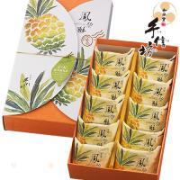 《手信坊》原味鳳梨酥禮盒(12盒/箱)