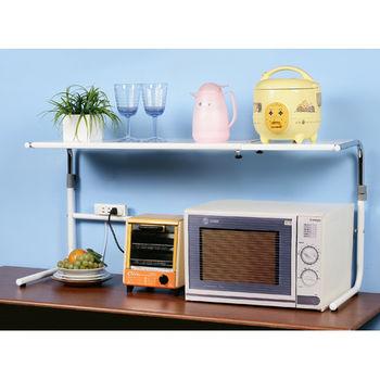 C&B 流理台/書桌伸縮桌上置物架80-120*38.5*40-50cm