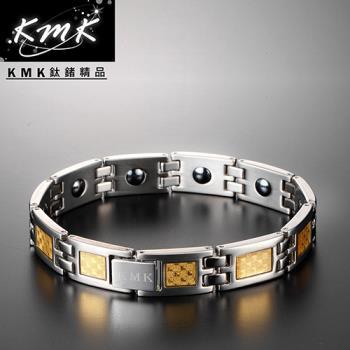 KMK鈦鍺精品【經典黃金格紋】純鈦+金箔+磁鍺健康手鍊