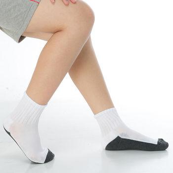 【KEROPPA】3~6歲學童專用毛巾底氣墊短襪x4雙(男女適用)C93002-B-白配深灰
