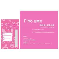 Fibo 拋棄式奶粉袋/副食品袋(10入/包)