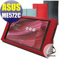【EZstick】ASUS MeMO Pad 7 ME572 C K00R 專用防電磁波皮套(黑色筆記本款式)+高清霧面螢幕貼 組合(贈機身貼)