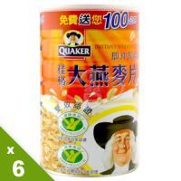 QUAKER 桂格即沖即食大燕麥片700g+100g 6入