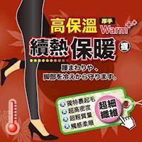 【瑪榭】九分雙搭厚地起毛。續熱保暖褲襪 - 9分/12分(M) (6入組)
