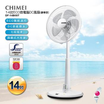 CHIMEI奇美14吋微電腦溫控DC節能風扇DF-14B0ST