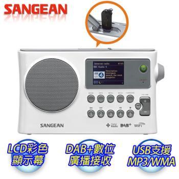 【SANGEAN山進】 WiFi網路收音機/數位廣播/調頻/USB網路收音機 WFR-28C