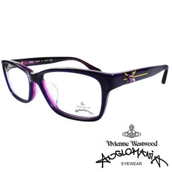 Vivienne Westwood 英國Anglomania時尚款俏皮土星光學眼鏡(黑+紫)AN28404
