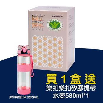 《中化生醫》固立穩 錠(120顆/瓶) OAP+Ca 新包裝上市