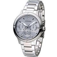 星辰 CITIZEN 光動能純靜之美時尚腕錶 FD2030-51H 白