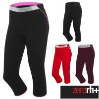 ZeroRH+ 義大利FUSION專業自行車七分褲(女) ●桃紅、紫色、紅色、黑色● ECD0122