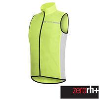 ZeroRH+ 義大利WIND SHELL專業背心風衣(男) ●黑色、白色、螢光黃● SSCU377