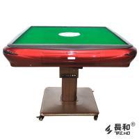 長和。豐收S2電動洗牌麻將桌_全自動電動摺疊底座-亮麗紅色