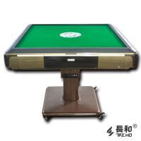 長和。豐收S3電動洗牌麻將桌_全自動電動摺疊底座-玫瑰金色