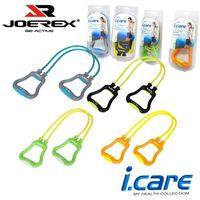 《哈街》《JOEREX》 艾可兒多功能雙管塑身健美器/雙管拉力器/兩管式擴胸器/瑜珈用品-JIC031