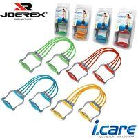 《哈街》《JOEREX》 艾可兒多功能四管塑身健美器/四管拉力器/四管式擴胸器/瑜珈用品-JIC033