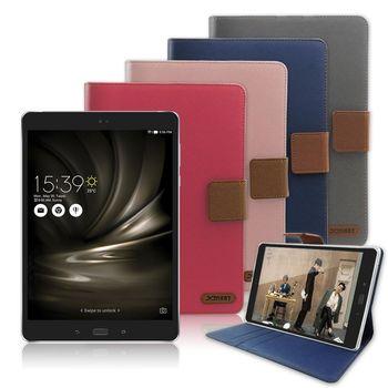 XM ASUS ZenPad 3S 10 (Z500KL) 9.7吋 微笑休閒風支架皮套