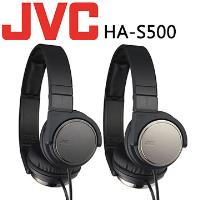 【JVC】HA-S500 高音質立體聲頭戴折疊式耳機