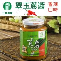 三星農會 翠玉蔥醬-香辣口味 (380g / 罐)x3罐組 超級好拌醬