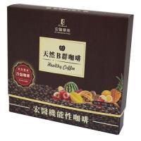 宏醫百大酵素天然B群機能性咖啡單盒