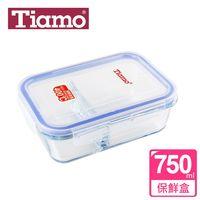 【Tiamo】耐熱玻璃分隔保鮮盒750ML*2入