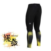 【HODARLA】男女爆發緊身長褲-內搭褲 慢跑 路跑 籃球 瑜珈 台灣製 黑黃
