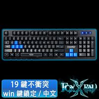 FOXXRAY 堅韌戰狐電競鍵盤(FXR-BK-20)