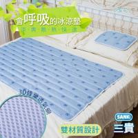 日本三貴SANKI 小雪花3D網冰涼床墊 1床1枕 (9.8kg)
