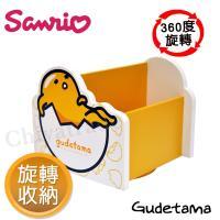 【Gudetama】三麗鷗療癒蛋黃哥360度桌上旋轉收納盒 飾品盒 置物盒 (正版授權)